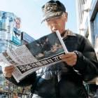 불확실성 커졌지만 한국 신용등급 강등 방아쇠는 아니