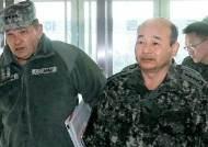 외국 조문단 안 받겠다는 북한 왜