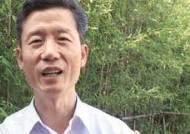 """""""김정은, 측근 행적 5분마다 체크 감시 장치 있다"""""""