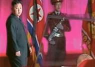 김정은, 당·정·군 대동하고 조문 … '유훈통치' 대내외 선포