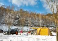 캠핑 시대 ⑩ (끝) 스노캠핑
