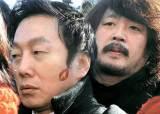 정봉주 서울구치소 수감되던 날 …