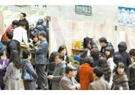 성적 순 학교 서열화 깨뜨리고…상·중위권 학생들 분산 효과