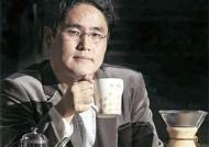 """""""25억 중국·인도인들 커피에 맛 들이면 값 뛸 것"""""""