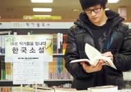고교생 문학 공부 가이드
