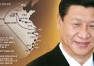 '시진핑의 길'에서 한·중관계 미래를 묻다 ① 옌안 황토고원서 7년