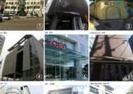 소녀시대는 동사무소, 아이유는 은행, 2PM은? 아이돌 소속사 건물 비유