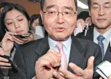 정홍원 위원장, 검찰 특수통 출신 … 내부위원은 박근혜계 위주로