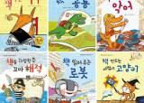 2월 추천 아동 도서 '책 먹는 시리즈'