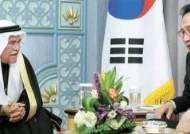 "MB 만난 사우디 서열 1~3위 ""75조원…"""