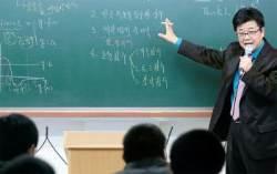 특성화반, 소규모 그룹수업, 1:1 학습 … '특기' 뭔지 따져봐야