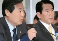 [사진] 공무원 비위 징계시효 3년으로