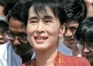 4월 1일 수치 여사 웃으면 미얀마에 봄이 온다