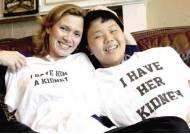 백인 여성 '인종넘은 사랑' 신장기증…한인소년 살렸다