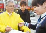 '자원봉사자만 600명' 문재인, 女사인 요청에
