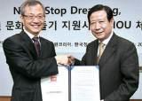 [200자 경제뉴스] SK그룹 호주 석탄회사 지분 40% 인수 外