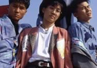 1990년대 초 대전환의 시대, 대중음악 판을 바꾼 수퍼스타들