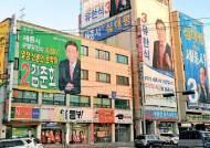 '세종특별시'의 작지만 특별한 선거