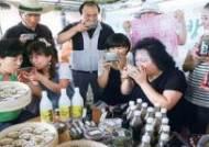 금정산성 막걸리 축제도 개막