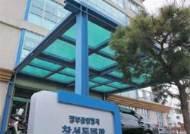 '공직윤리지원관실' 이름 뒤 숨은 정권 보호 비선조직