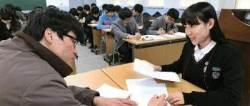사교육 없이 서울대 합격…'일반고 동거'의 힘