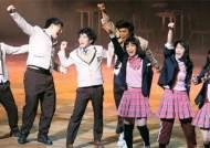6400명 가슴 울린 학교폭력 뮤지컬