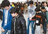 <!HS>놀토<!HE> 걱정 아이들, 멘토들이 돌봐주는 명지대 '행복학교'