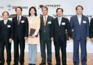 자원봉사 통역전화 10년 … 외국인들 입 되어준 27만 통