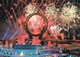 뱃고동으로 시작된 93일 축제 … 1000만이 움직인다