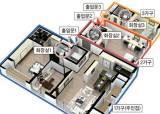 전용 85㎡ 이하 아파트 '한 지붕 두 가족' 가능