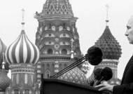 [Money&] 금융주치의 ⑧ 러시아 펀드