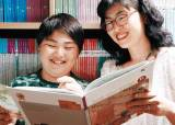 <!HS>독서<!HE>로 체험학습 효과 두 배 올리기