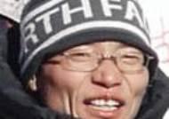 벽 길이만 2000m 헌터 피크 … 최석문팀, 알파인스타일 등정