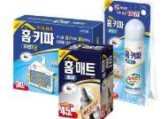 홈키파·홈매트 신제품 출시 '영수증 인증샷' 이벤트