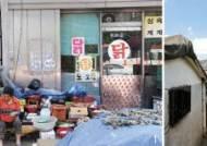 서울 중구 달동네에 바칩니다… 카메라로 쓰는 골목길 연가