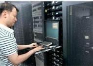 디도스와 차원 다른 악의적 수법 … 신문제작 서버 집중공격