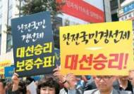 """한발 물러선 황우여 """"경선 룰 논의할 기구 만들겠다"""""""
