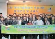 지난해 창업자 38명 배출 … 경진대회 열고 동아리 지원