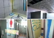 """학교 女화장실 투명문…""""남자애들과 눈 마주쳐…"""""""