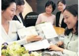 대한민국 가치있는 자부심 '더 프라우드'