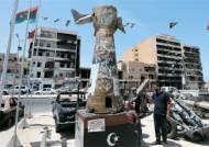 [세계 속으로] 카다피 사망 8개월, 리비아를 가다