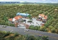 제주도 서귀포시 커피농장…농장 수익금 받고 다양한 체험 즐겨