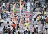 [사진] 폐막 한달 앞둔 여수<!HS>엑스포<!HE> … 평일에도 9만 명 몰려