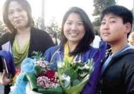 12년간 13번 전학 한인 여고생 수석 졸업 영예