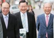 """""""정치 혼란할수록 공직자는 '팀 코리아' 정신으로"""""""