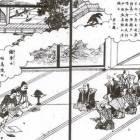 """""""한글을…"""" 17~18세기 日, 조선 배우려 '안달'"""