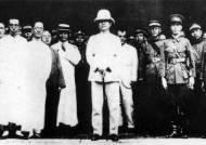 교장 장제스, 황포군관학교서 '혁명'을 길러내다