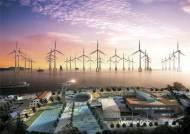 한국전력기술…바다가 유리한 풍력발전, 제주도가 안성맞춤이죠