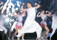 아줌마도 말춤…'강남스타일' 외국팬 반응…헉