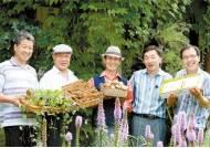 허브·버섯·인삼 농삿군 뭉쳐 천연성분 세정용품 개발 일냈다